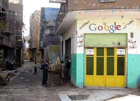 http://www.seocharlie.com/blog/wp-content/uploads/2007/09/empresa-google.jpg